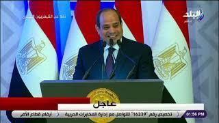 السيسي مازحا: الله المستعان بس مش بتاعت مسلسل الاختيار