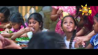 රස රැස රිසි ලෙස | Rasa Resa Risi Lesa | Sihina Genena Kumariye Song Thumbnail