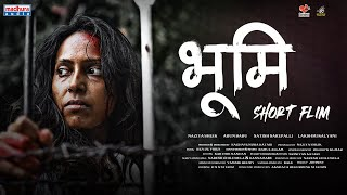 Bhoomi Short Film( Hindi) | Raghavendra Katari | Naziya Sheik | Ben De Vries | Madhura Audio