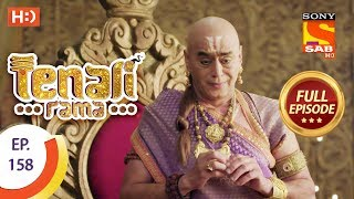 Tenali Rama - Ep 158 - Full Episode - 13th February, 2018