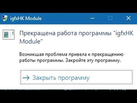 Как сделать резервную копию Windows 10 средствами системы?