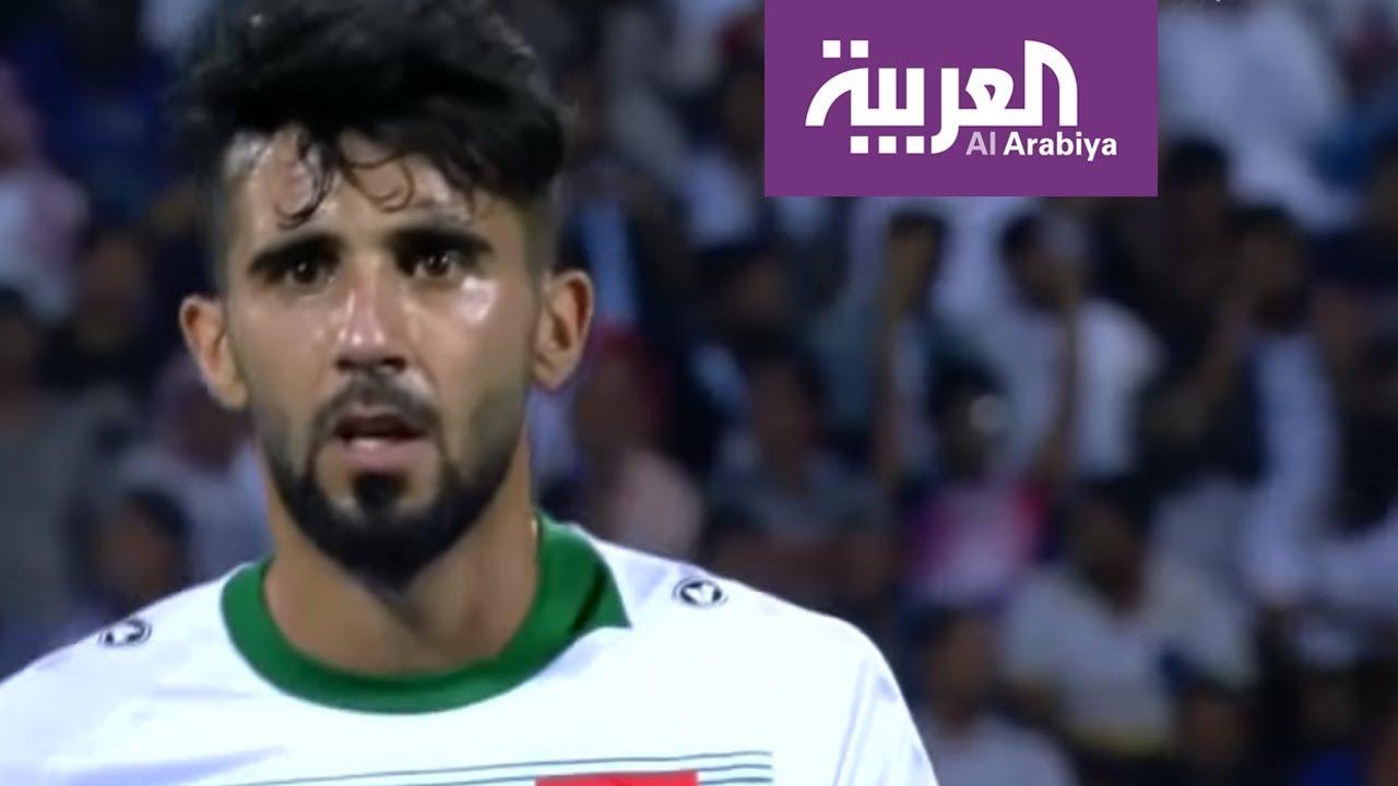 والد اللاعب العراقي رسن: أجلنا خبر وفاة والدته بسبب مباراة الأرجنتين