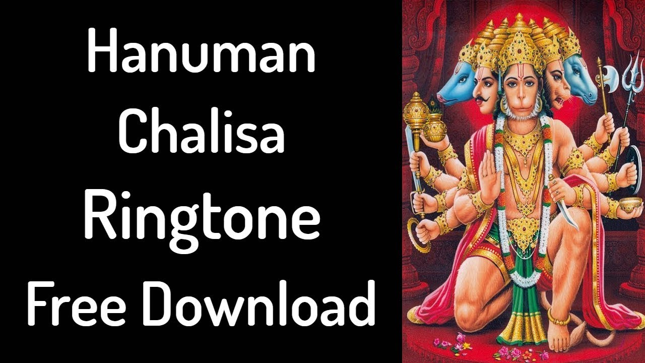 Hanuman chalisa audio free!! For android free download and.