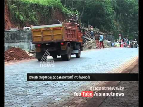Kerala Government drops e- Tender for yet 15 Lakhs  PWD Works