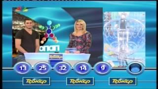 ΚΛΗΡΩΣΗ ΤΖΟΚΕΡ ΚΑΙ ΠΡΩΤΟ 8/12/13 (video)