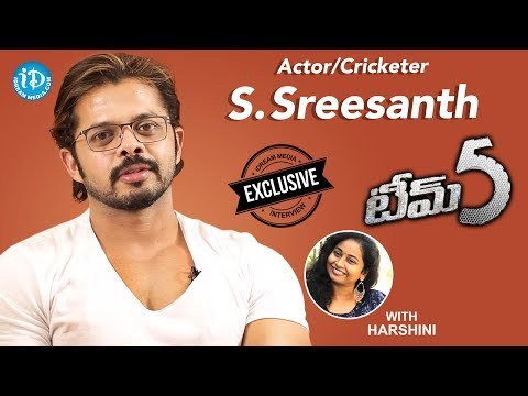 Cricketer S. Sreesanth Exclusive Interview || #Team5 || Talking Movies With iDream #432