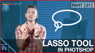 Photoshop Lasso tutorial - Learn how to use the magnetic lasso tool in Photoshop