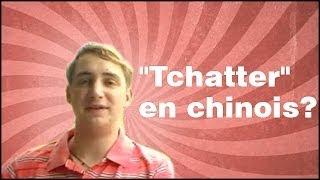 Apprendre le chinois en ligne : le chat (tchat), pourquoi, comment?