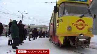 bbc видео смотреть онлайн