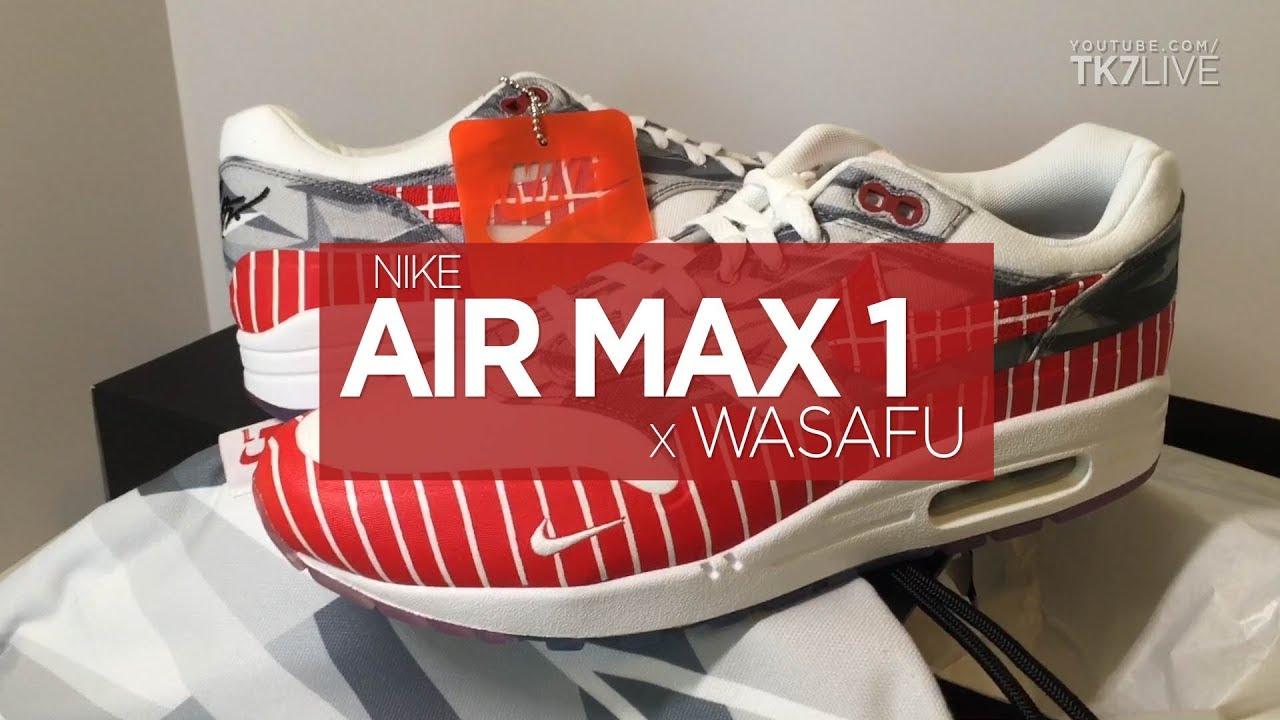 db26beea3a9f NIKE AIR MAX 1 X WASAFU SNEAKER PREVIEWS - YouTube