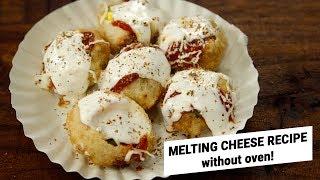 Street Style Pani Puri Pizza Recipe NO OVEN / GAS - CookingShooking Melting Cheese Golgappa