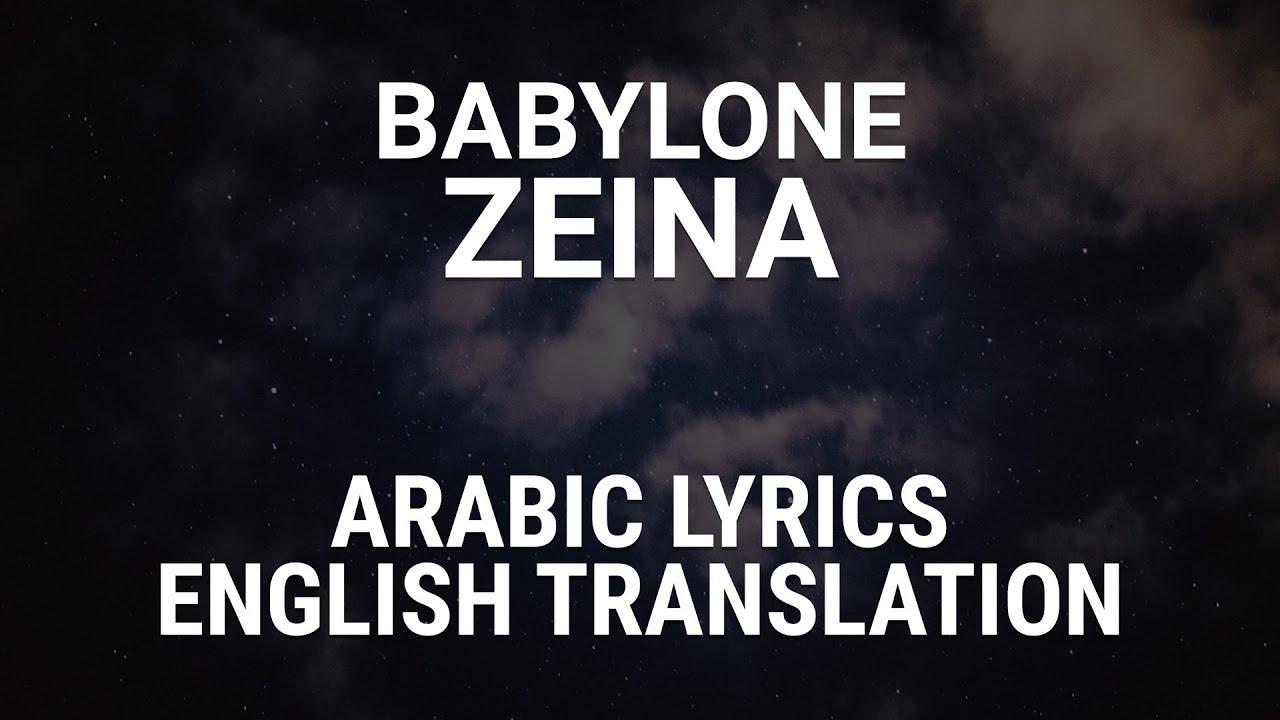 Download Babylone - Zeina (Algerian Arabic) Translation + Lyrics - بابيلون زينة