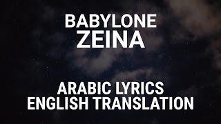 Babylone - Zeina (Algerian Arabic) Translation + Lyrics - بابيلون زينة
