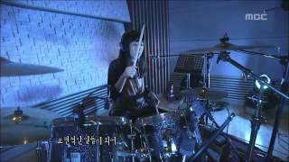 A Universal Song - Broccoli, you too, 보편적인 노래 - 브로콜리 너마저, Lalala 20091029