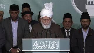 Ansar Pledge led by Huzoor at Ansarullah UK Ijtema 2018