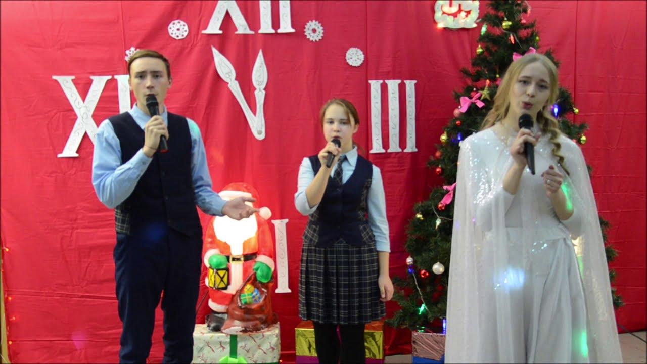 Weihnachten in der Schule Sankt Lorenz