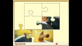 Пазлы для детей 3 4 лет играть онлайн бесплатно - Пазл