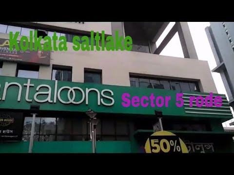 salt lake sector 5 college more - YouTube