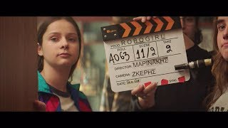 COSMOTE - ROBOGIRL Making Of