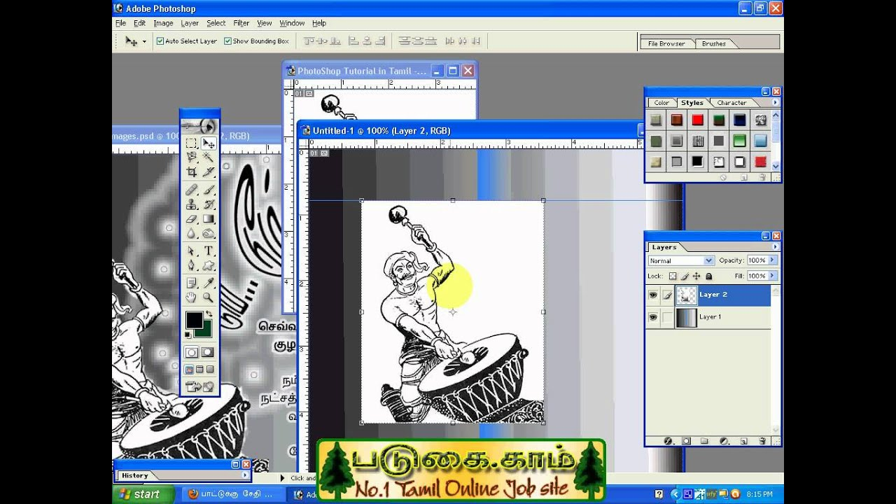 Photoshop tutorial in tamil photoshop training in tamil language photoshop tutorial in tamil photoshop training in tamil language video cd free youtube baditri Gallery