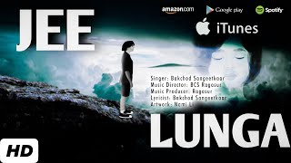 BCS - Jee Lunga (Official Music Video)   Every Man Must Listen to This Song   Motivational
