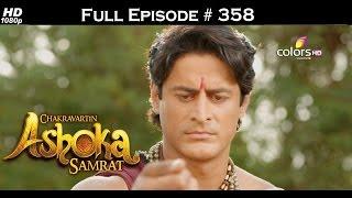 Chakravartin Ashoka Samrat - 13th June 2016 - चक्रवर्तिन अशोक सम्राट - Full Episode
