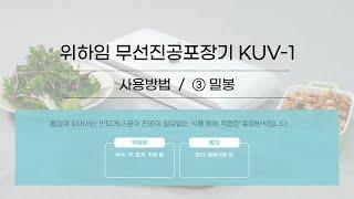 [4K] 밀봉 포장 […