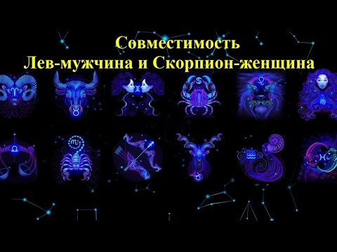 Козерог, эротический гороскоп. Мужчины и женщины Козероги
