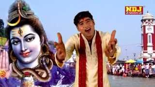 New Haryanvi shiv Bhajan/  sundar shaan mere bhole ki / ndj music