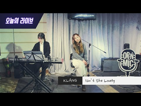 [Danalmusic_Live] KLANG - Isn't She Lovely (Cover곡)