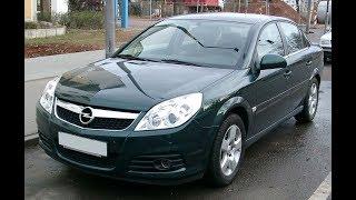 Обзор Опель Вектра 2000 года. Opel Vectra 2000 Review