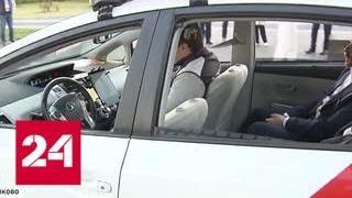 Медведев прокатился по Сколково на беспилотном автомобиле - Россия 24
