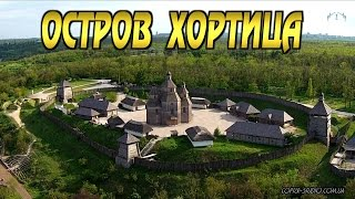 Съемка с коптера Запорожье, остров Хортица 2015 | Shoot with copters Zaporozhye island Khortytsya(, 2015-07-02T12:05:24.000Z)