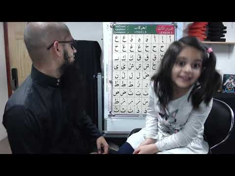 Qaida Nuraniyah to Quran - Girl Edition - Lesson 3 - القاعدة النورانية