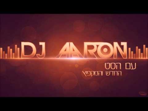 Set Vol 3 By DJ AaroN