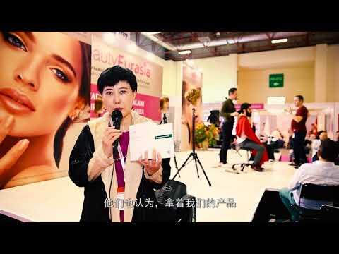 RB attend Beauty Eurasia 2017 Turkey