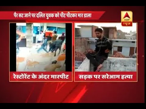 Allahabad: LLB student dead after being thrashed by a group of people, video captured in C