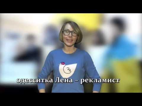 Anthem Of The Odessa Euromaidan - Smiling For The Duke