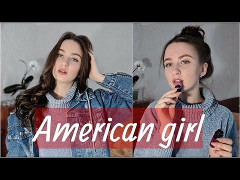 Как стать American Girl? |Перевоплощение