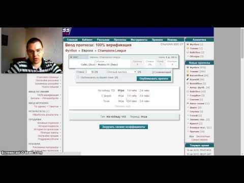 Новые функции Betonsuccess.ruиз YouTube · Длительность: 12 мин46 с