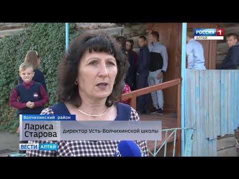 В селе Усть-Волчиха строят новую школу