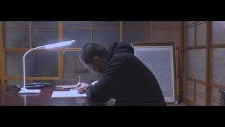 正体不明 TASCぎふの作家たち|曽良貞義 篇(TASCぎふ)