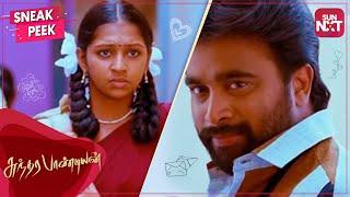 Sundarapandian's Cute Proposal | Sundarapandian | Sasikumar | Lakshmi Menon | Full Movie on SUNNXT