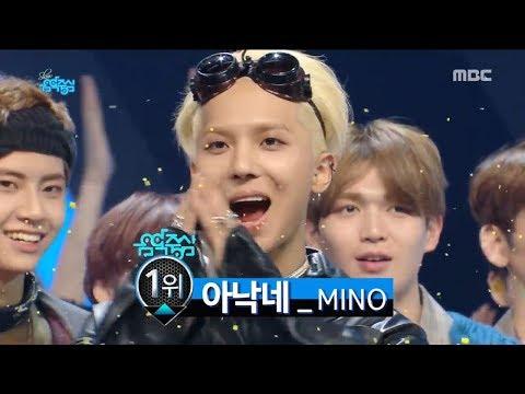 [HOT] 12월 2주차 1위 '송민호 - 아낙네(MINO -   FIANCÉ)' Show Music Core 20181208