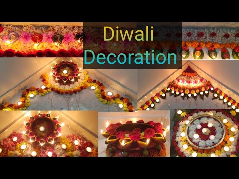 Diy   Diwali decoration ideas in telugu   Diwali flower decoration   దీపావళి అలంకరణ ఎలా వుంది?