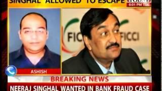 CBI under scanner for helping accused Neeraj Singhal to flee & evade arrest