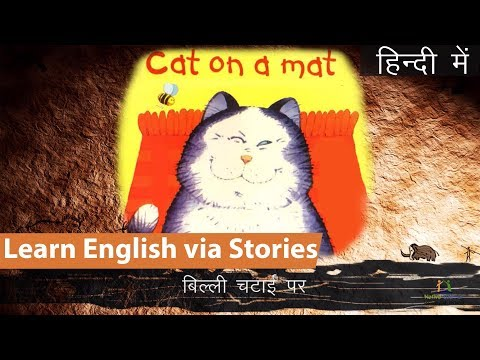 Learn english through hindi | English story with hindi subtitle | Learning english for fun