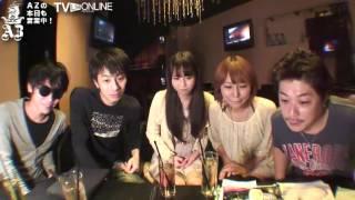 Recorded on 12/02/26 木村訓子ちゃん、満腹ミキティちゃんゲスト。AZの...