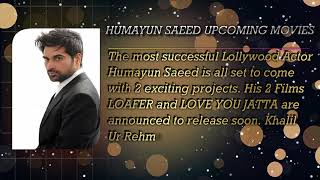 Humayun Saeed coming with 2 Big Projects | Upcoming Pakistani Movies | Lollywood Films