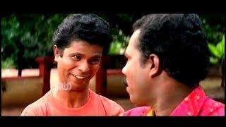 ഹമ് രാവിലെ കുളിസീൻ കാണാൻ പോവായിരിക്കും # Malayalam Comedy Scenes # Malayalam Movie Comedy